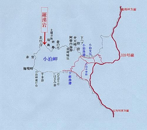 chimei 14 3-2羅漢石.jpg