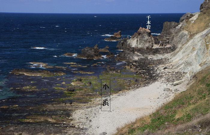 chimei 14 3-5 小浜.jpg