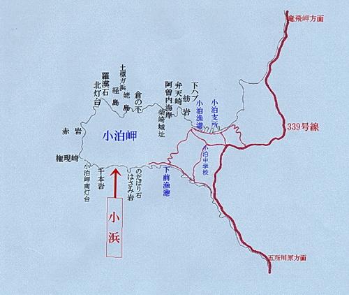 chimei 14 3-6 小浜.jpg