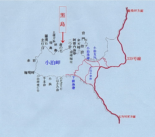 chimei 14 4-8 黒島.jpg
