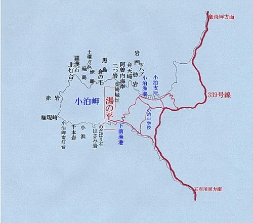 chimei 14 5-2 湯の平.jpg