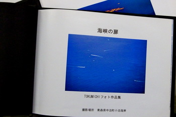 kaikyou 0_サイズ変更.JPG